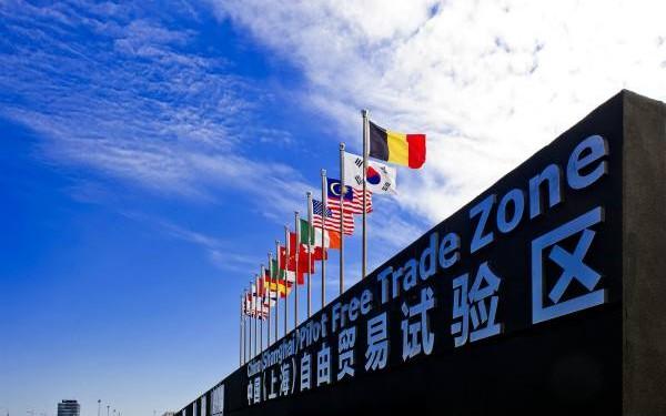 中国对外贸易有哪些经济特区形式?做外贸的你知道吗?